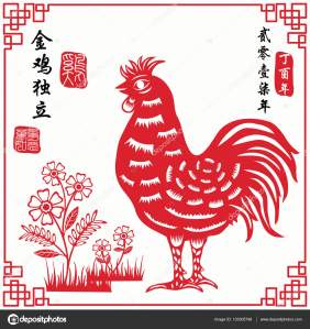 chinese-year-of-the-rooster